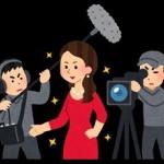 """【芸能】橋本環奈、『ViVi』表紙でレアな""""おでこ出し""""ショット披露www"""