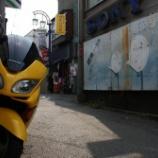 『代田橋 沖縄タウン #7』の画像