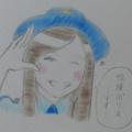 掛橋沙耶香のイラスト