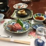 『飯』の画像