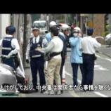 『【センター速報】予備校前で「激落ちくん」を配布していた大学生(18)、刺され重体』の画像