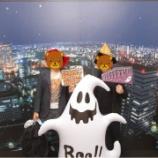 『2泊3日 福岡の旅1日目~福岡タワーとシーサイドももち海浜公園訪問』の画像