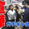 【動画】タバコポイ捨て注意したら女性二人組にガチギレされて喧嘩になった