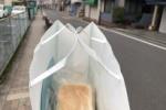 交野市初の食パンメインな私部の「ウエンブリーの風」。食べたら本当に風を感じる美味しさ!