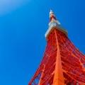 1958年12月23日、「東京タワー完工式記念日」