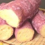 『【連載】ippin 焼芋ふ菓子』の画像