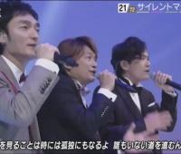 【欅坂46】元SMAPメンバーがサイマジョ歌ってくれたけど、数字が21という奇跡!