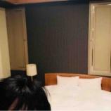 『ホテル到着、今宵から過酷な戦いが始まるぜ #ネトウヨ安寧』の画像