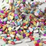 『薬物と瞑想の質の変化』の画像