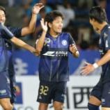 『町田ゼルビア 今季初の3連勝!過去4分1敗苦手水戸に2-0で初白星!』の画像