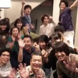 『【元乃木坂46】最高w なーちゃん、仲良すぎかwwwwww』の画像