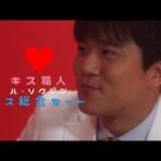 伝説の魔女(全40話)~韓国ドラマを見る