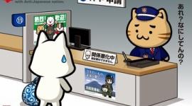 【リスカブス】スワップ終了で地獄に落とされた韓国…財閥は文在寅の無策に絶望、再開を熱望wwwww