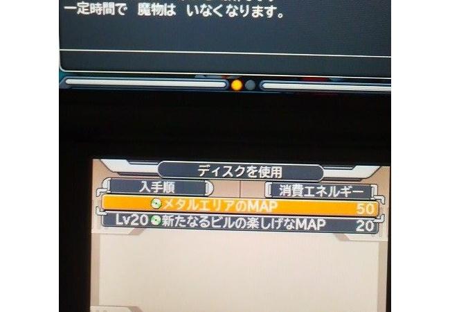 【DQMJ3】10万Gでメタルエリア解放!育成が楽に【ドラクエモンスターズジョーカー3】