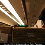 『新幹線さくら 指定席乗車紀 [博多→鹿児島中央]』の画像