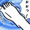 足の指開きますか?