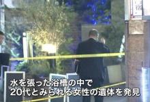 歌舞伎町のラブホテルの浴室で女性の遺体を発見し従業員が通報 同時にチェックインした男は1人で退室