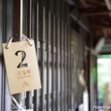 『50mmの単焦点一本持って初京都観光してきた話 その1【日記】【PENTAX】【K-1Mark】【HD DFA☆50】』の画像