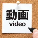 『YouTube動画の編集者を大募集【1から学べます】』の画像