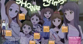 アイドルアニメ『Wake Up Girls!』新版権絵公開!アイドル7人の魅力一覧!!