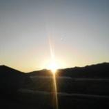 『今日から新しく始まる太陽』の画像