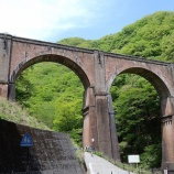 『いつか行きたい日本の名所 碓氷第三橋梁』の画像