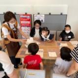 『子育てファミリー大注目!釧路スズキ販売×MaMaスマイル釧路の定期イベントがスタートしています!』の画像