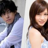 『【元AKB48】前田敦子と勝地涼が結婚!交際半年でのスピード婚!!!』の画像