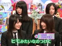 【欅坂46】髪型を大きく変えた鈴本美愉が可愛すぎると話題にwwww(画像あり)