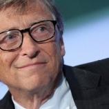 『【金持ち最強】世界1位の大富豪に返り咲いたビル・ゲイツ、幼少期から人生の成功が約束された上級国民だったwww』の画像