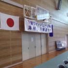 『第19回下関ライオンズクラブ争奪海峡少年剣道大会』の画像