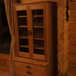 『食器棚・ビオラ』の画像