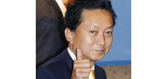 鳩山首相「口蹄疫がヤバいの? よーし、1000億円投入だ!宮崎訪問もするよー」