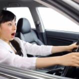 『【ウソやろ!?】ワイの彼女、車のウィンカー出す理由理解してなくて怖くなった ・・・』の画像