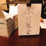 『毎月開催♪哲子の部屋 Vol.31を「ヒル薬膳粥ヨル貝料理のカイノクチ」さんで♪』の画像