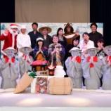 『こどもの日スペシャル 「ミュージカルかさじぞう」無事に終わりました!』の画像