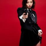 『元欅坂46今泉佑唯、舞台「熱海殺人事件 LAST GENERATION 46」に出演!Twitter & Instagramも開設!』の画像