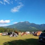『台風接近!避難の為に長野へキャンプに行ってきた話【プロジェクター】【やすらぎの森オートキャンプ場】』の画像