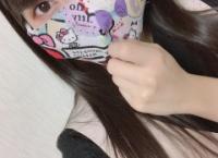 チーム8 行天優莉奈が作ったマスクをご覧ください