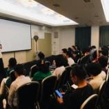 『11月16日に神戸で上映会とスペシャルトークショー』の画像