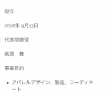 『萩原舞が代表取締役の株式会社WithMii(ウィズ ミィー)、本日設立』の画像