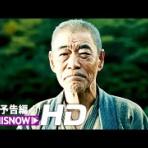 津軽三味線ユニット弾&木田亜矢のblog