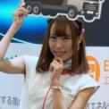 東京モーターショー2019 その8(UD)
