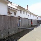 『鳥取県中部地震の被災地の皆様へお見舞い申し上げます』の画像