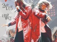 【欅坂46】ゆいちゃんず、KAT-TUNの『Real Face』みたいだと話題にwwwwww(画像あり)