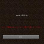 Minecraft__クラフト生活記