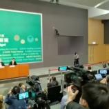 『【香港最新情報】「予算案で1200億ドルの支援措置、電子消費券は香港居住者のみ」』の画像