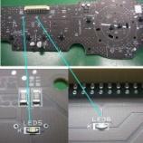 『 ダイハツタント エグゼ カスタム エアコンパネルのLED打ち換え(LED交換)手術』の画像