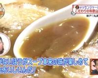 【画像】メッセンジャー様「日本人さぁ、ラーメンの具ってチャーシュー以外は邪道だろ?」