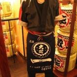 『「出所したら、住所がなかった」駆け込み餃子:元受刑者・尾田さんのリアル。』の画像